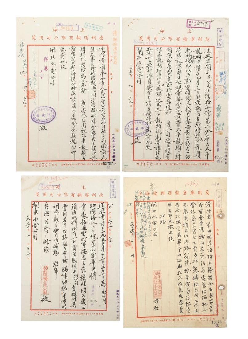 Vintage Chinese Documents - 5