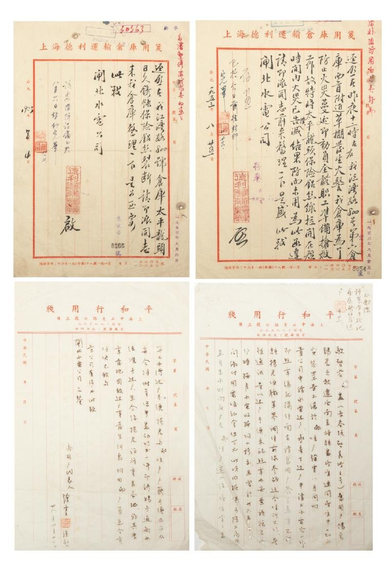 Vintage Chinese Documents - 6