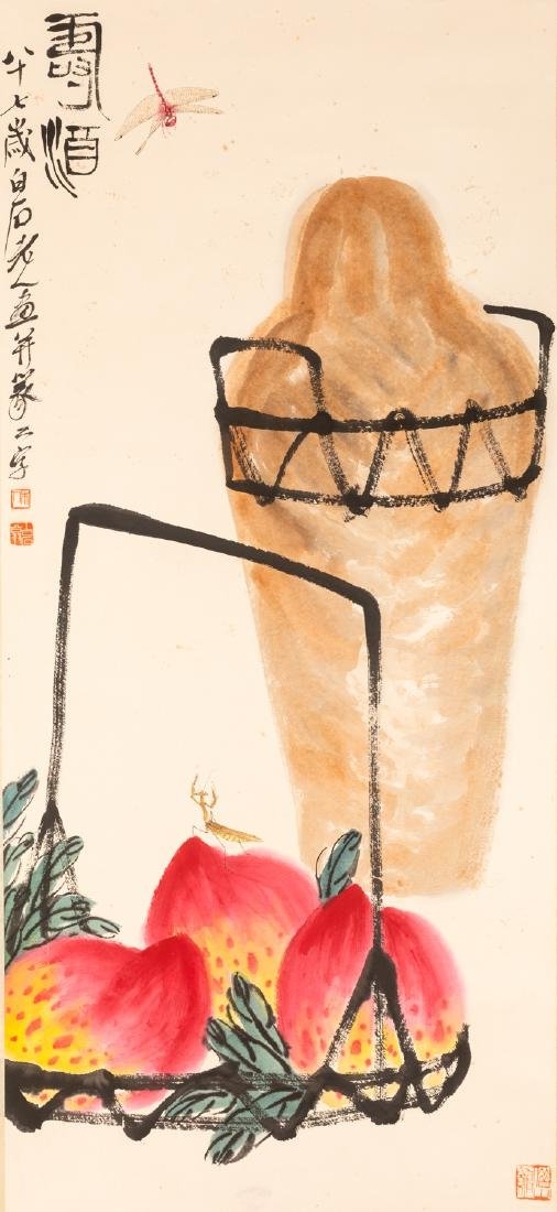 Chinese Vintage Painting Peach