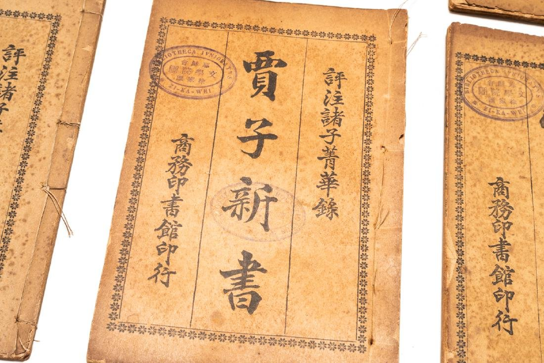 Group Chinese Vintage Books - 3