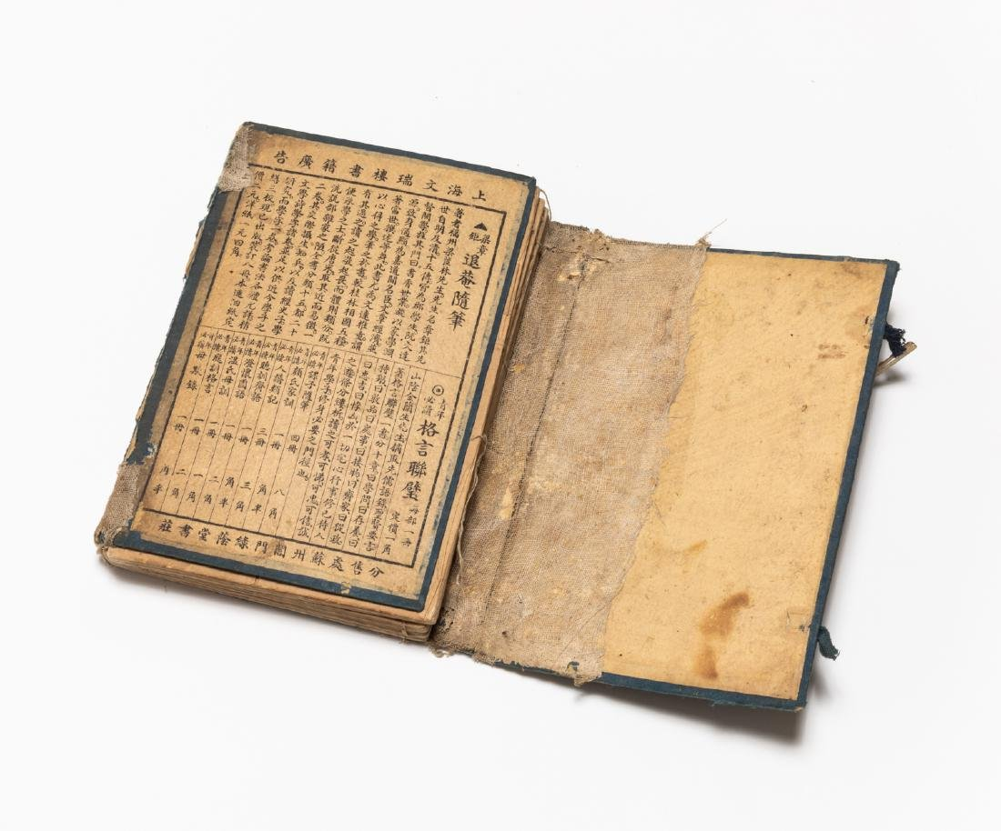 Set Of Chinese Vintage Book - 2