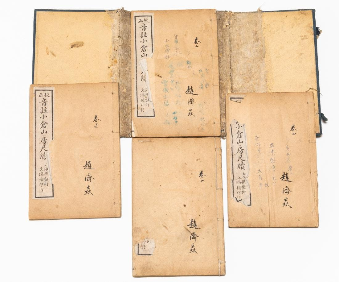 Set Of Chinese Vintage Book - 3