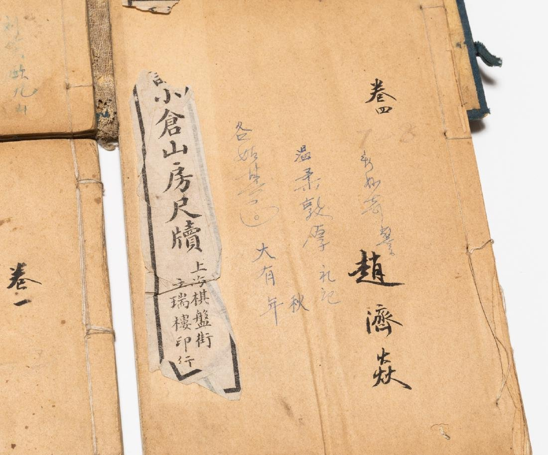 Set Of Chinese Vintage Book - 4