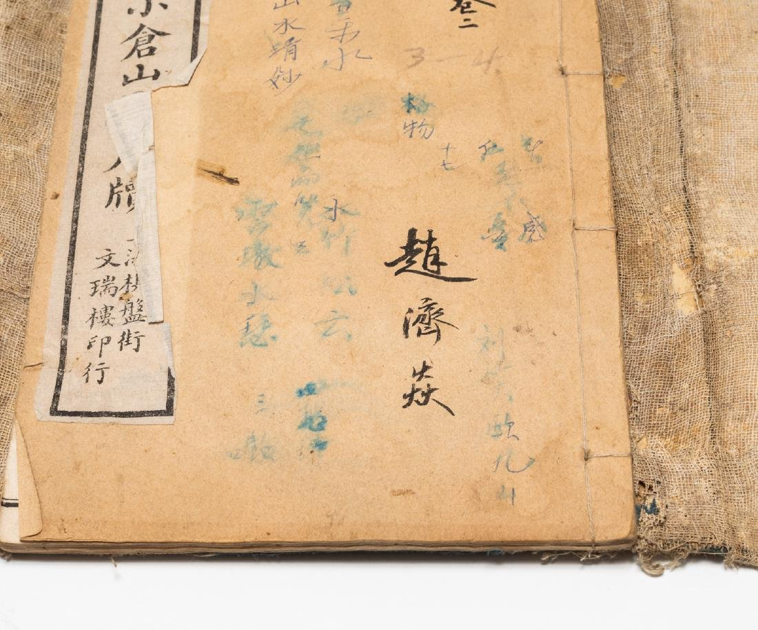 Set Of Chinese Vintage Book - 6