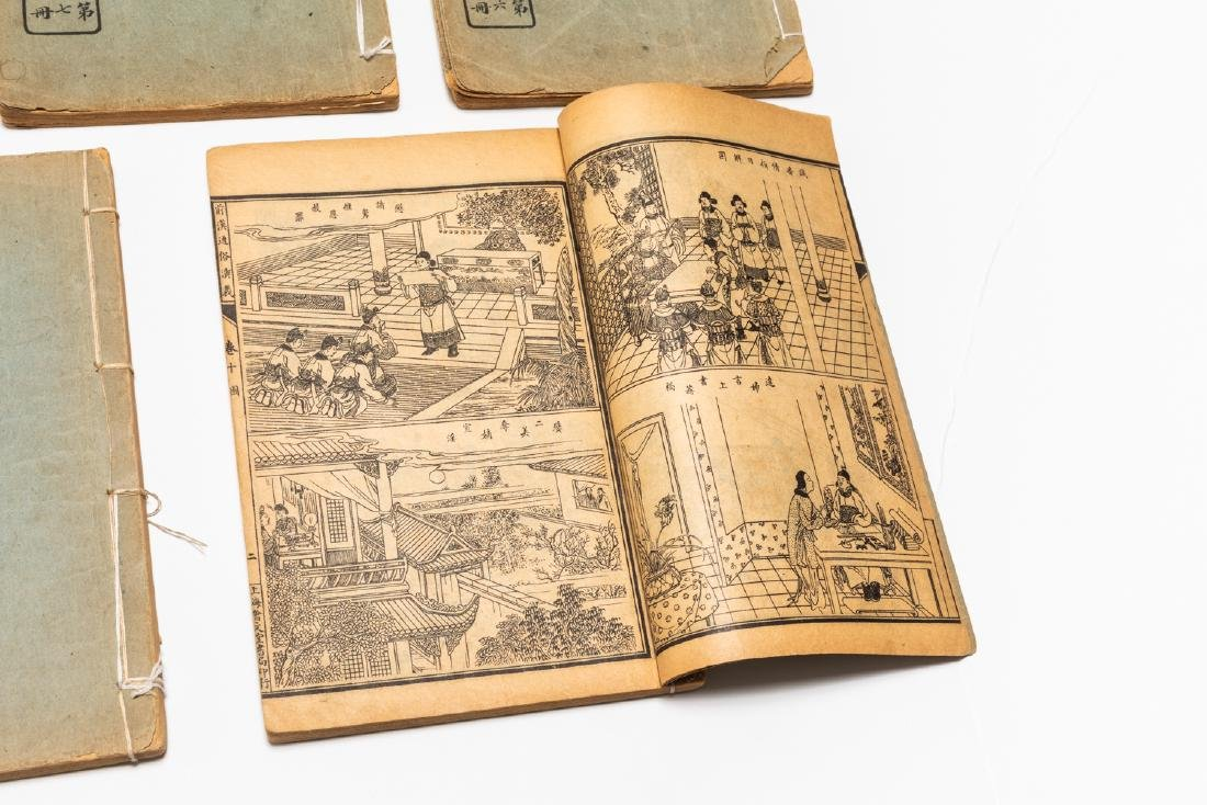 Set Of Chinese Vintage Book - 8