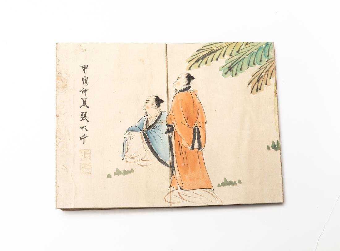 Chinese Vintage Book - 2