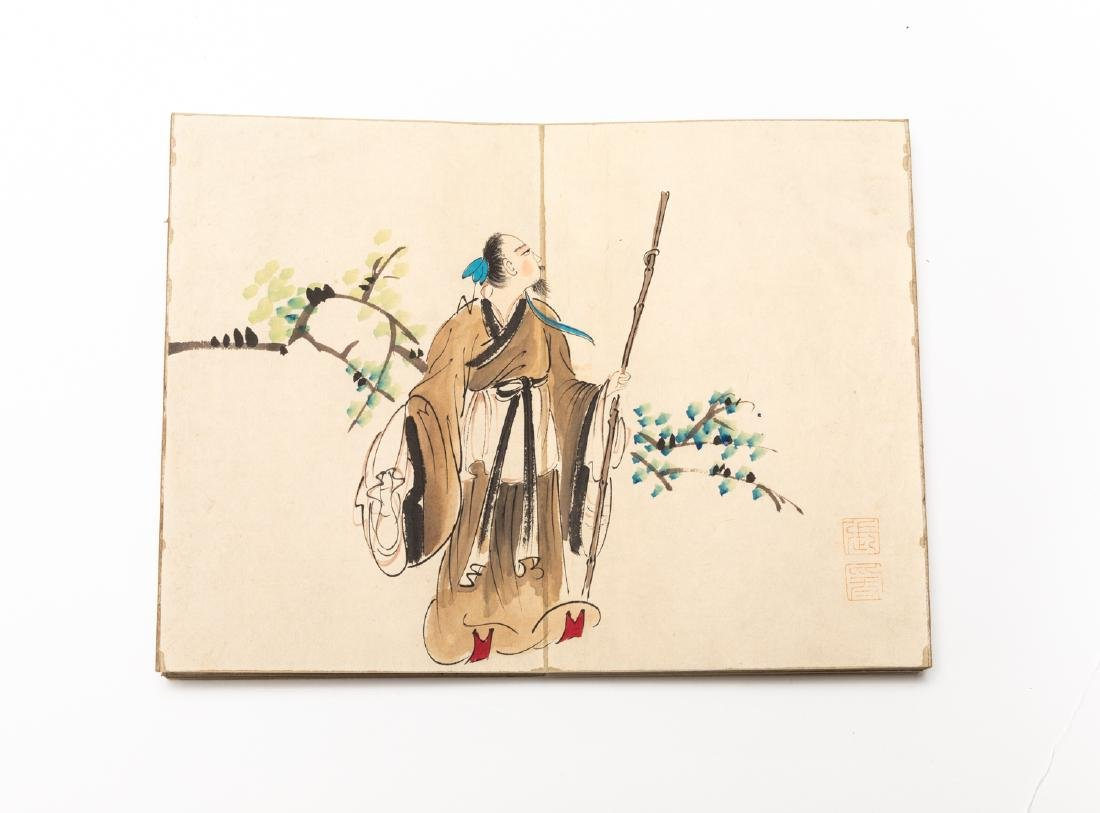 Chinese Vintage Book - 6