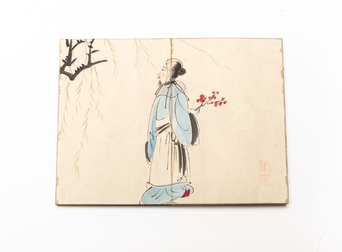 Chinese Vintage Book - 7