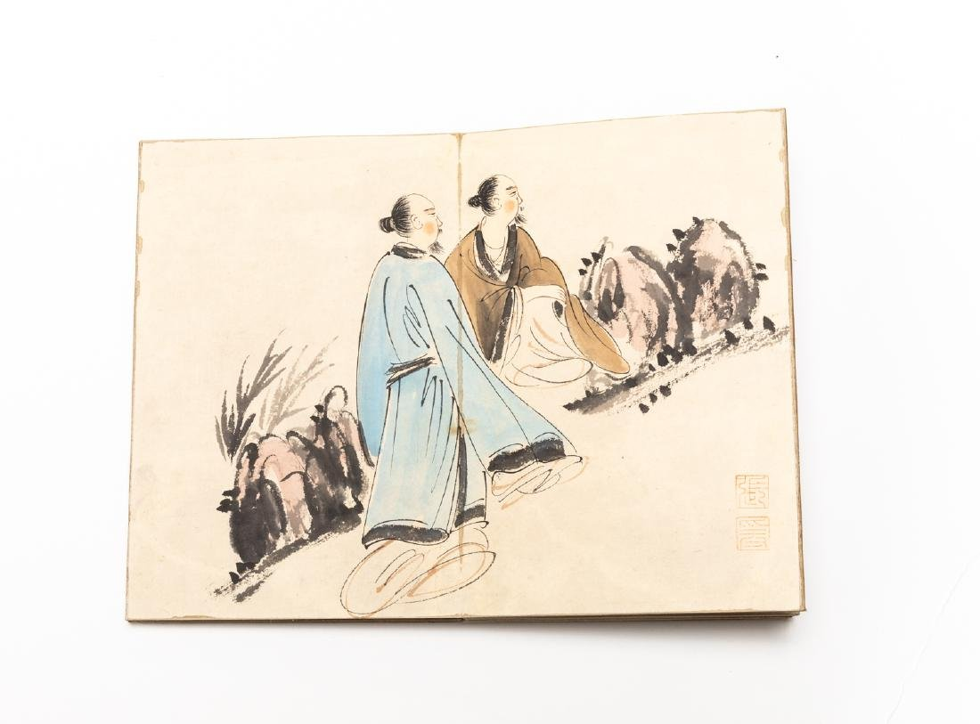 Chinese Vintage Book - 8