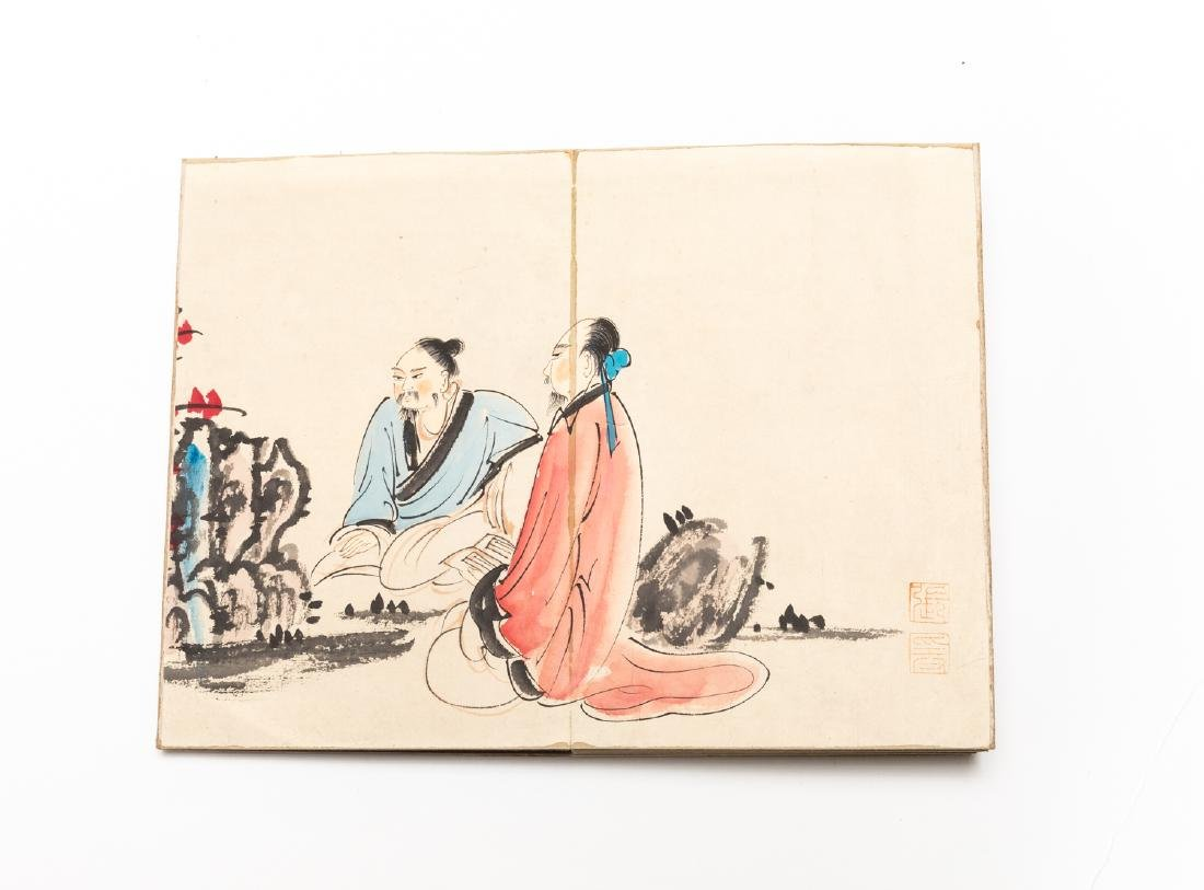 Chinese Vintage Book - 9