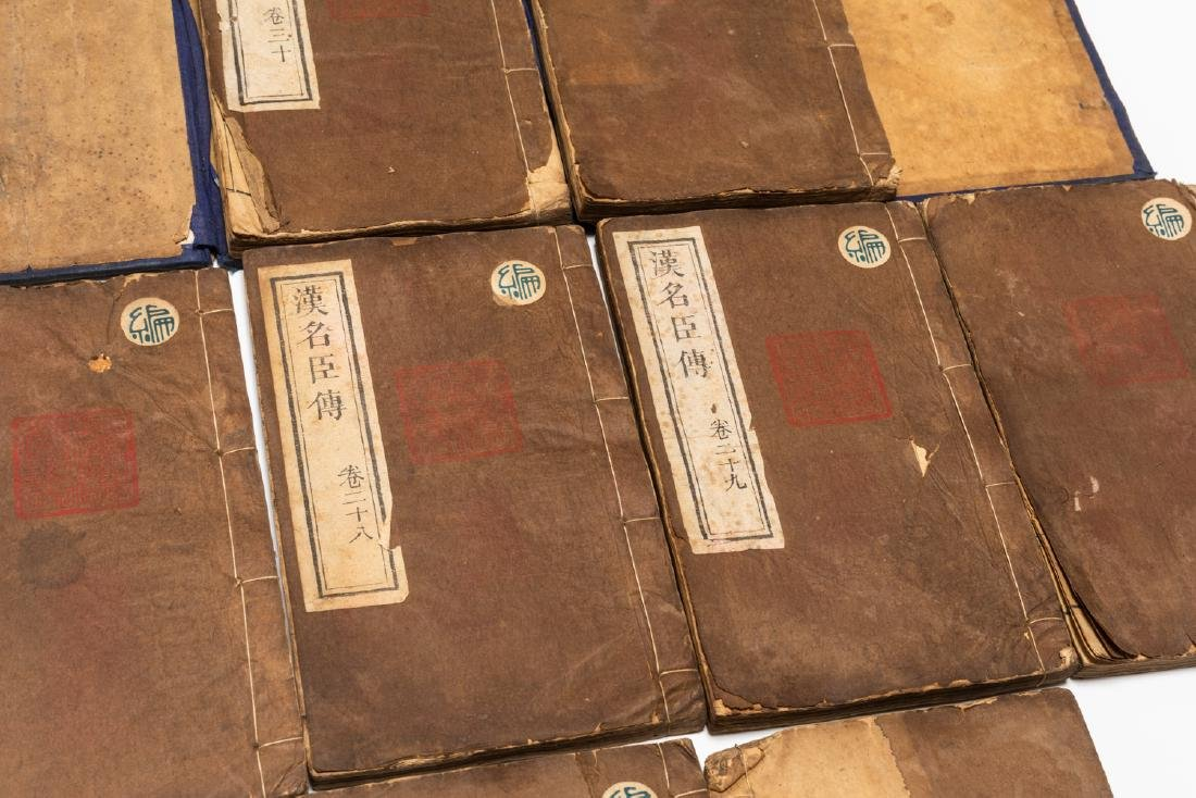 Chinese Antique Book - 2