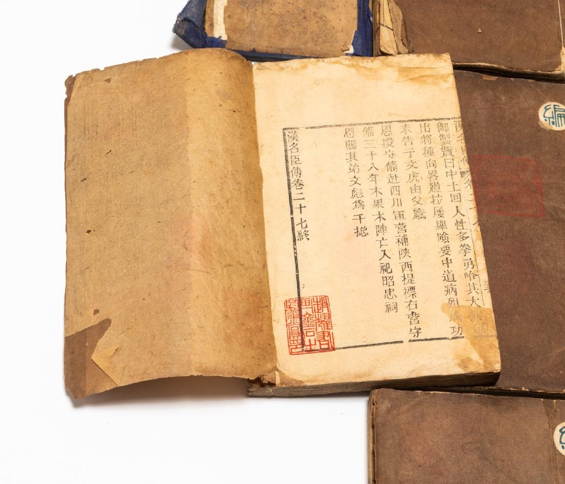 Chinese Antique Book - 4