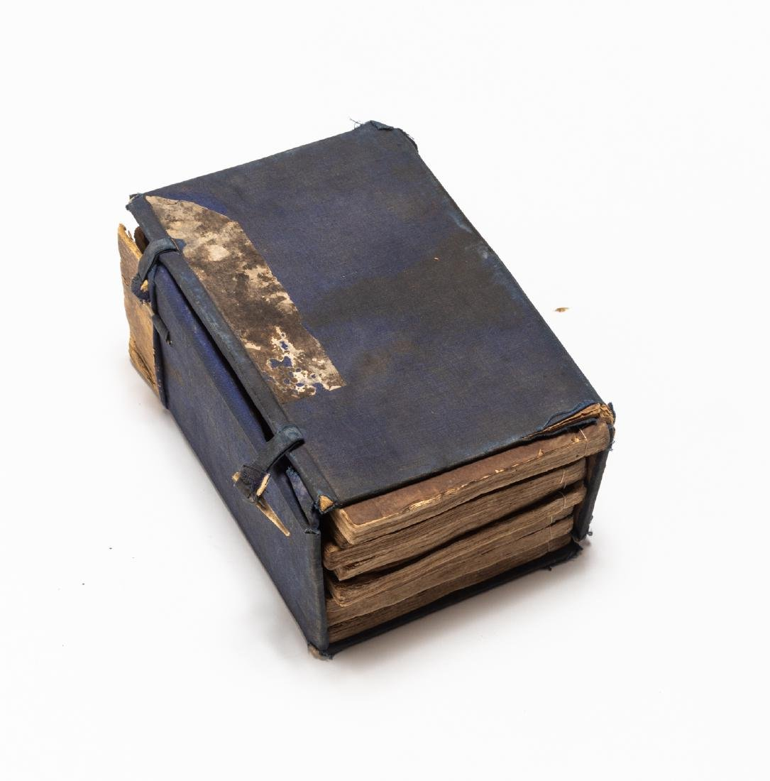 Chinese Antique Book - 5