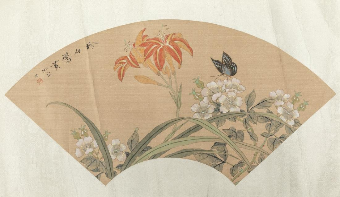 Vintage Chinese Fan Painting
