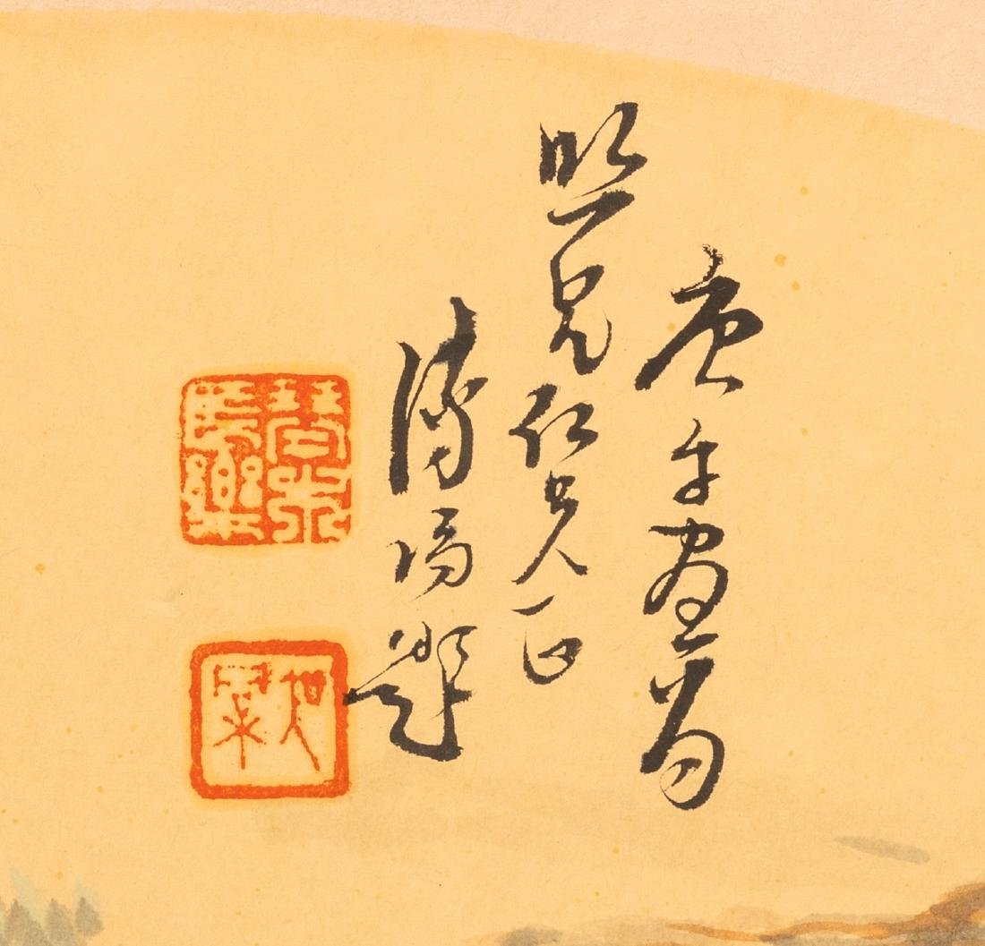 Chinese Antique Fan Painting - 2