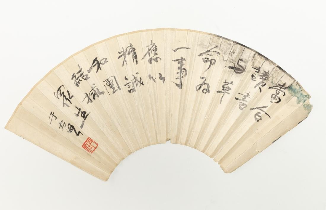 Vintage Chinese Fan Painting - 2