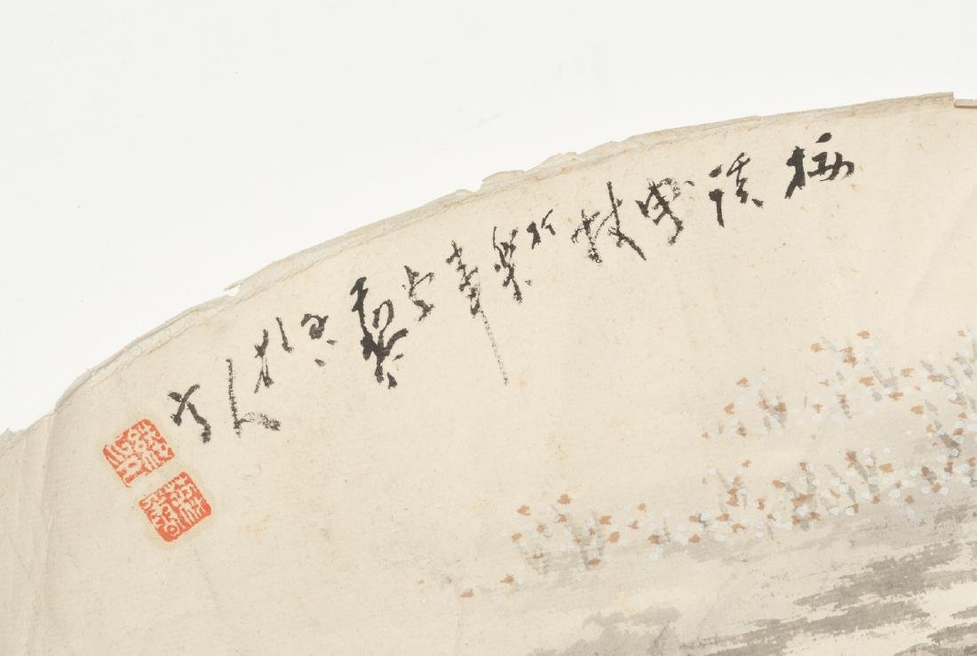 Vintage Chinese Fan Painting - 4