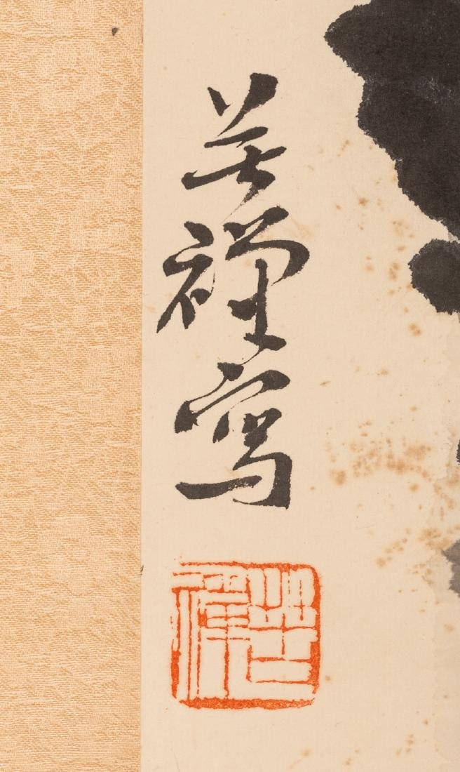 Chinese Vintage Painting - 2