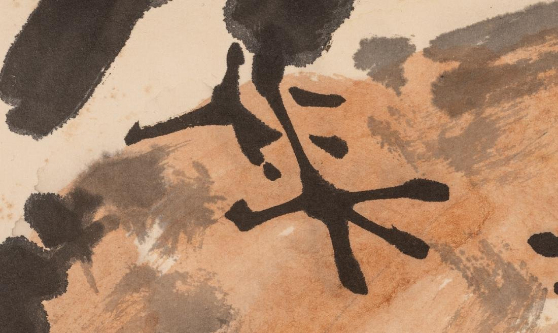 Chinese Vintage Painting - 4