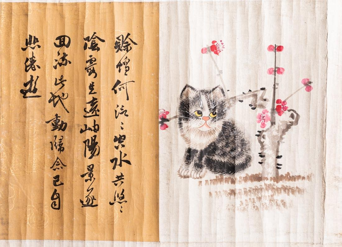Antique/Vintage Painting Cats - 3
