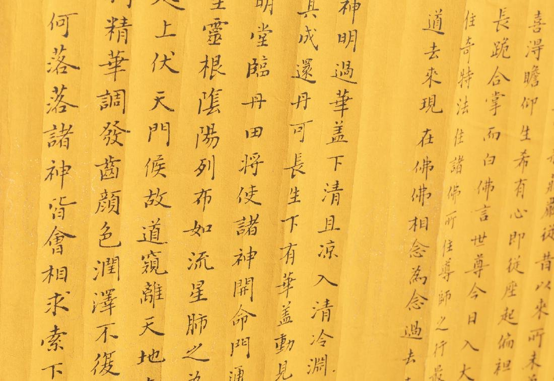 Antique/Vintage Painting Calligraphy - 10
