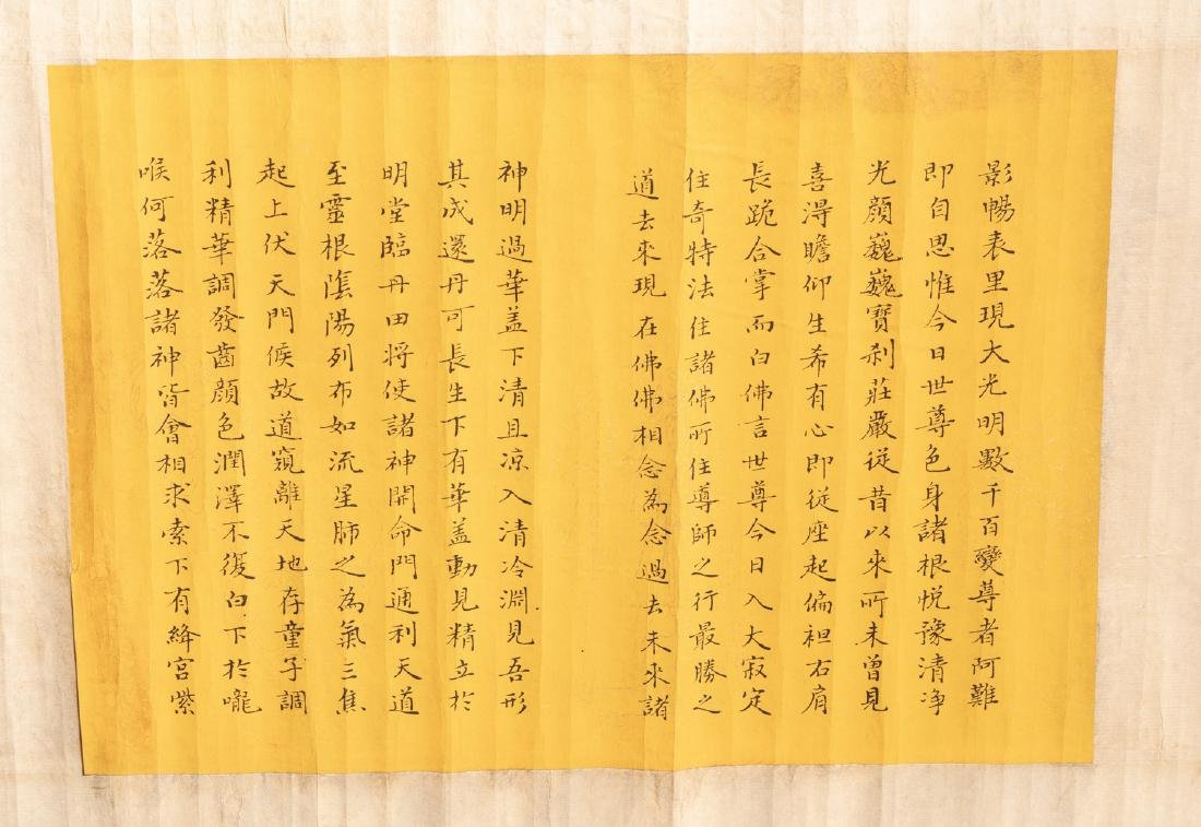 Antique/Vintage Painting Calligraphy - 3