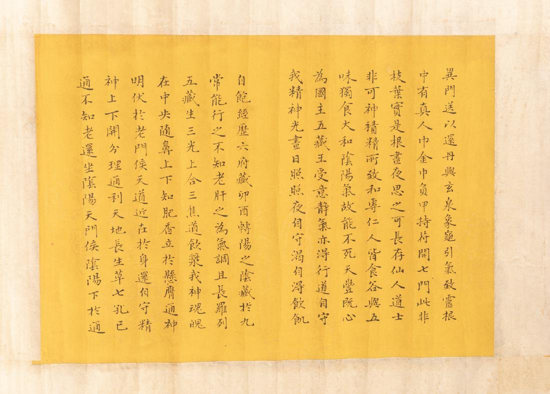 Antique/Vintage Painting Calligraphy - 4