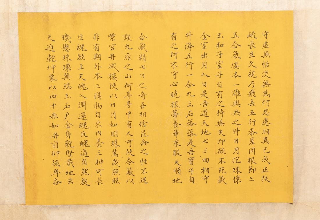 Antique/Vintage Painting Calligraphy - 5