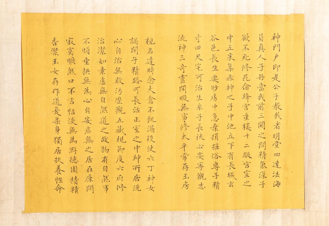 Antique/Vintage Painting Calligraphy - 7