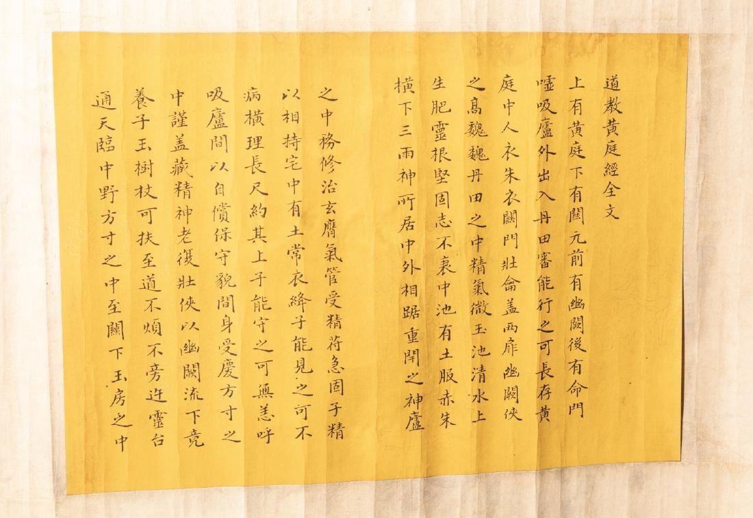 Antique/Vintage Painting Calligraphy - 8