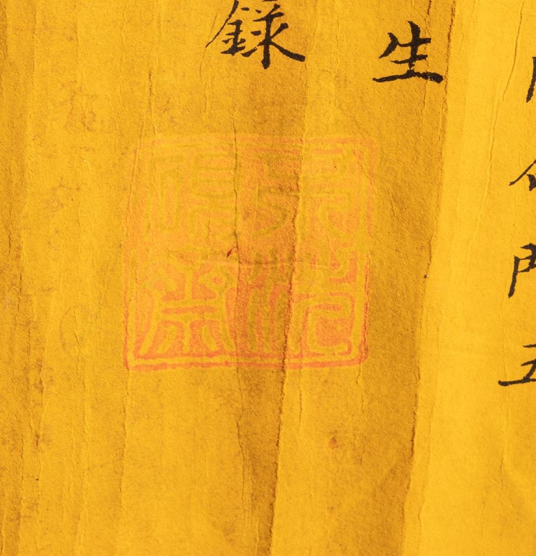 Antique/Vintage Painting Calligraphy - 9