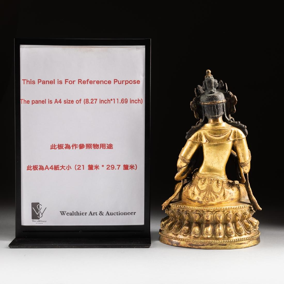 Ming Or Later Antique Gilt Bronze Buddha - 3