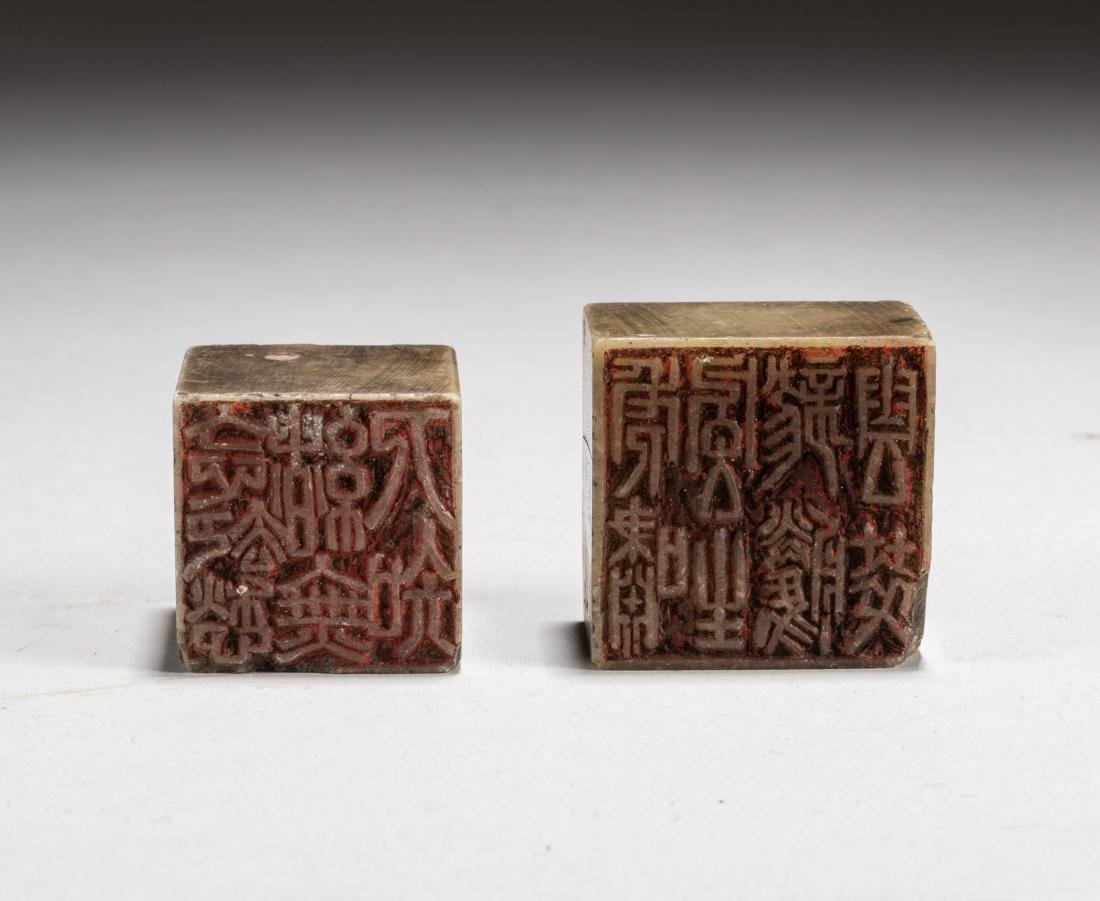 19th Kuangxu Period Chinese Antique Lacquer Stationery - 7