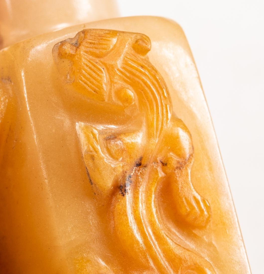19th Chinese Antique Honey Agate Carved Snuff Bottle - 7