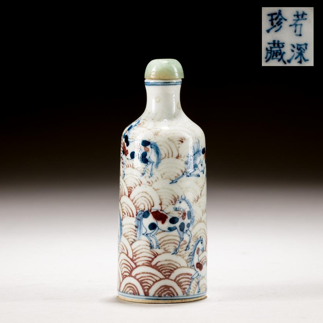 Chinese Antique Blue White And Red Snuff Bottle