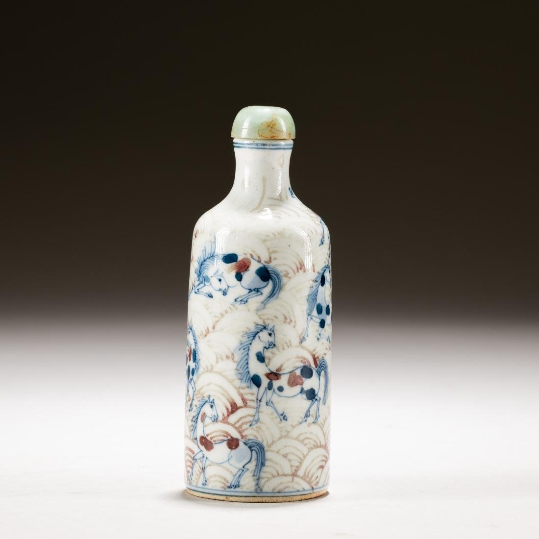 Chinese Antique Blue White And Red Snuff Bottle - 2