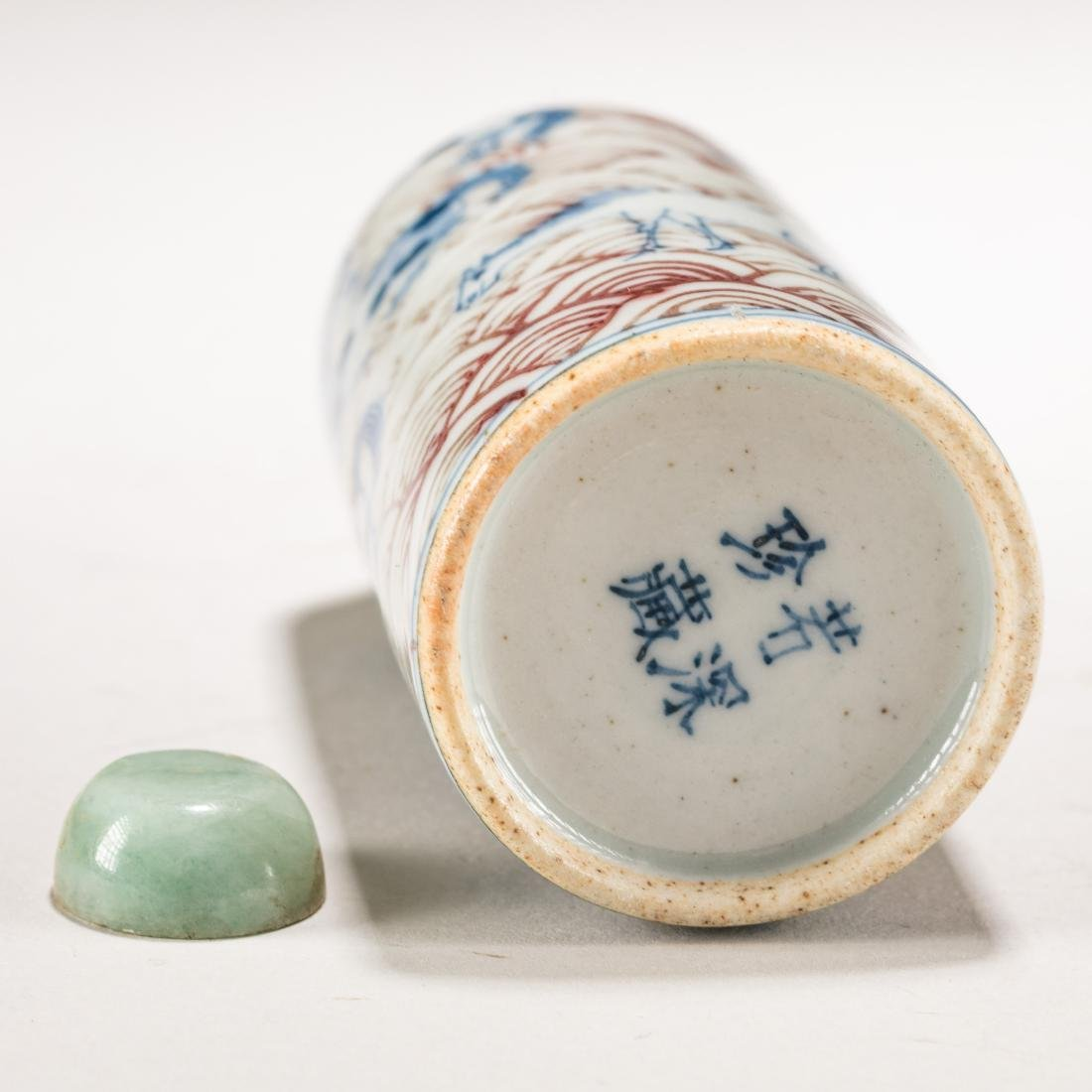 Chinese Antique Blue White And Red Snuff Bottle - 5
