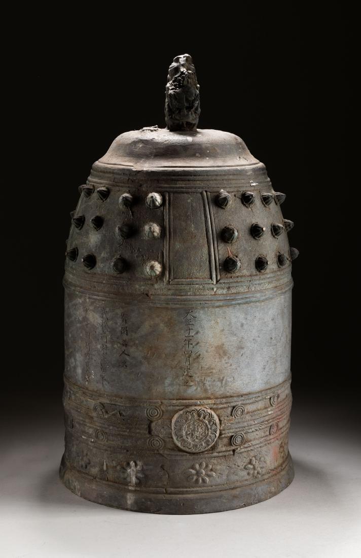 Japanese Antique/Vintage Bronze Temple Bell