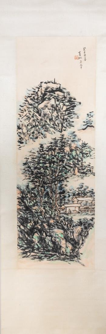 Chinese Antique/Vintage Painting