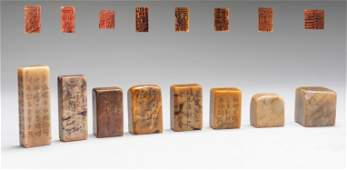 Group Of Chinese Antique Carved Stone Seals