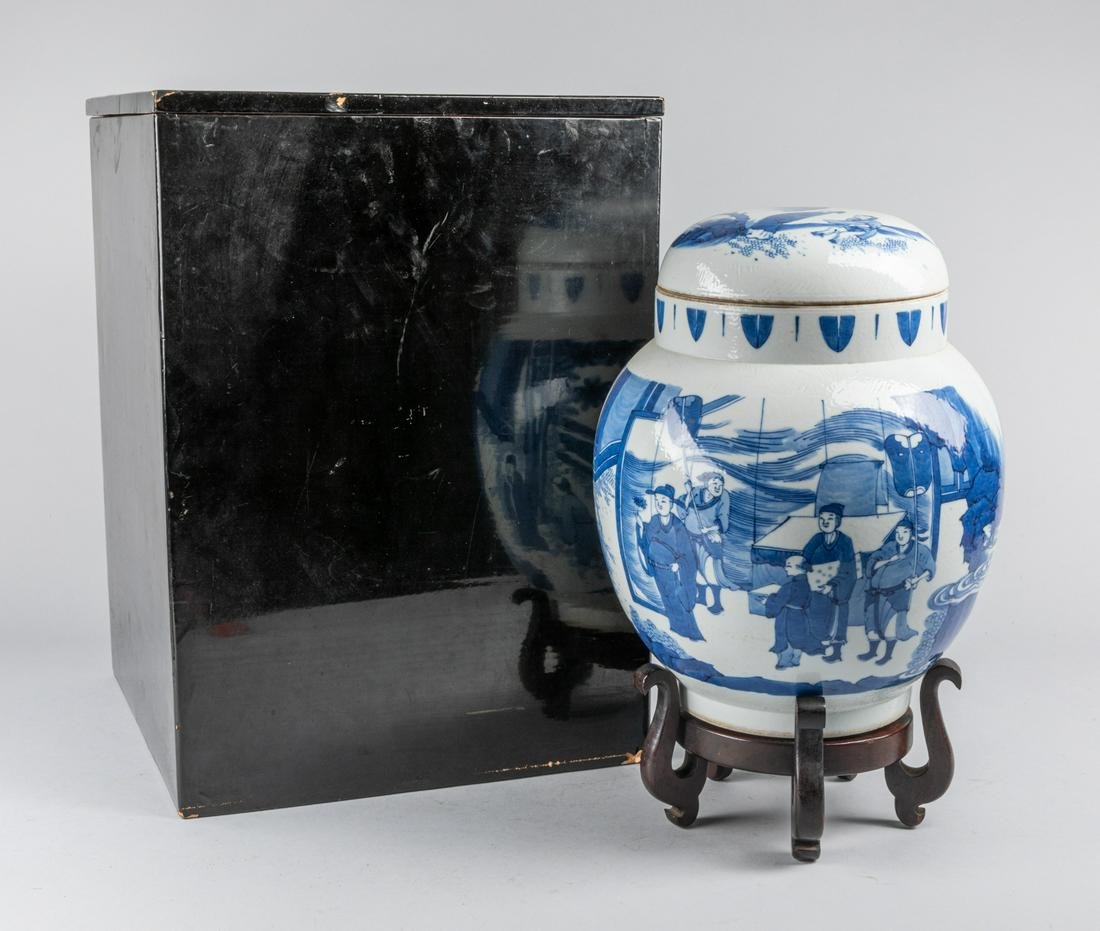 Tall Chinese Antique Blue White Porcelain Jar