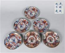 Set 19th Century Japanese Imari Porcelain Plates