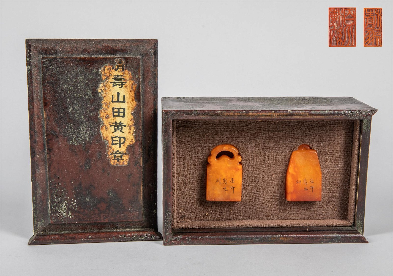 Chinese Export Stone Seal with Box
