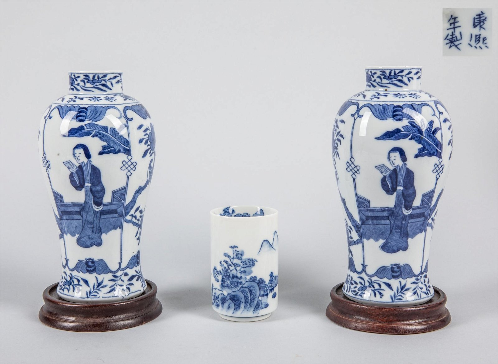 Set Chinese Export B/W Porcelain Wares