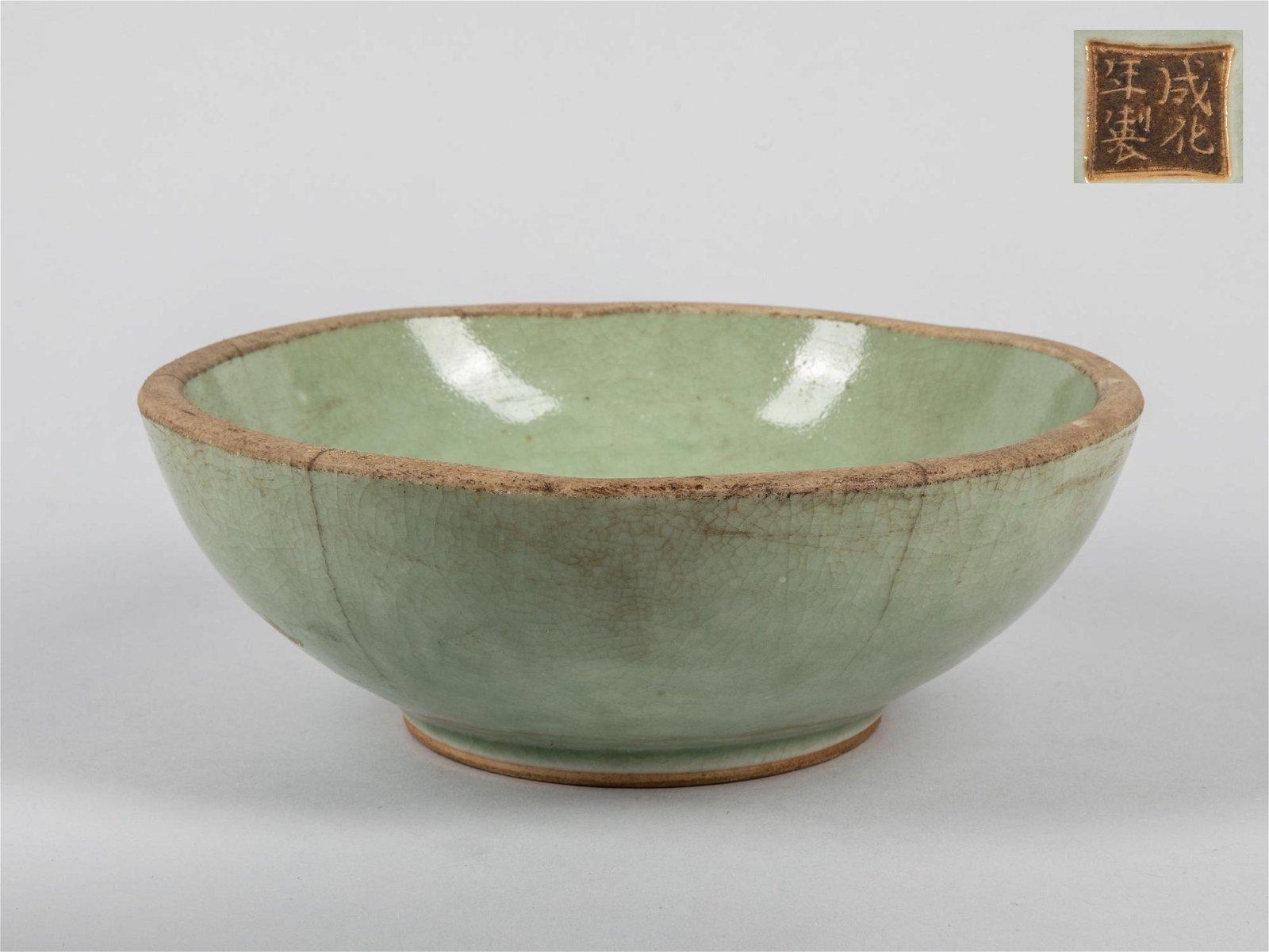 Chinese Large Celadon Glazed Porcelain Washer