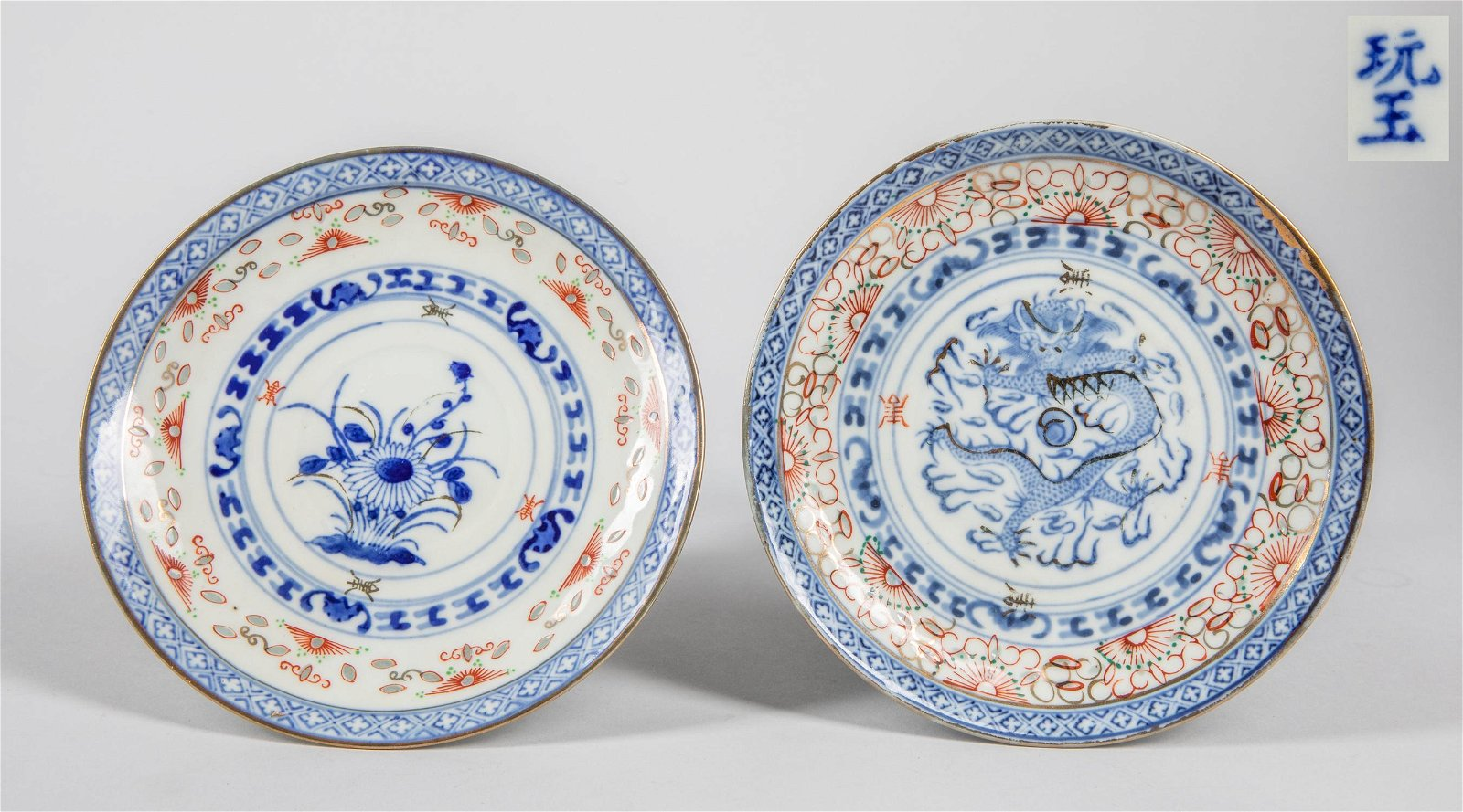 Pairs of Chinese Antique Blue & White Porcelain Dishes