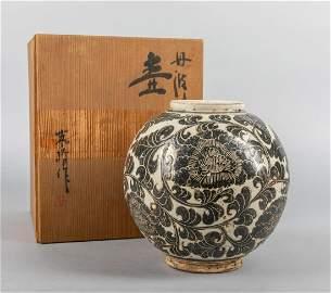 Chinese Cizhou Type Porcelain Pot