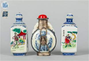 Set Chinese Decorated Snuff Bottles