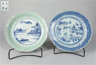 Set of Chinese Blue White Porcelain Plates