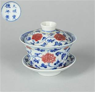 Chinese Export Blue White Porcelain Tea Cups